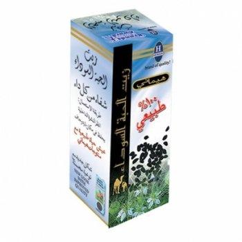 Hemani-black-seed-oil.jpg