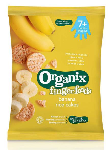 Organix Rice Cakes Banana 50G